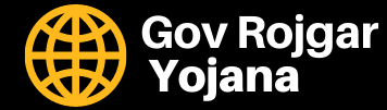 Government Rojgar Yojana